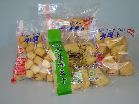 Fried Tofu Puffs Fried Tofu Puff